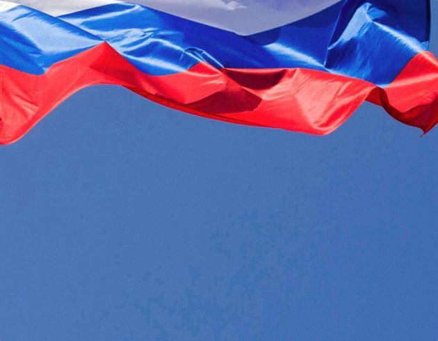 Старт строительству «Силы Сибири»