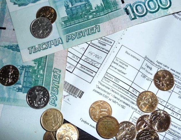 Абоненты «Газпром межрегионгаз Дальний Восток» на Сахалине за 8 месяцев текущего года погасили долг на сумму 1,5 млн рублей