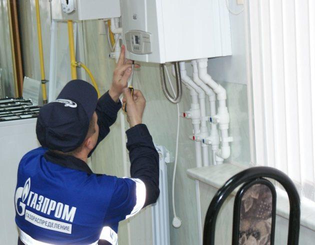 «Газпром межрегионгаз Дальний Восток» требует от властей Южно-Сахалинска решить вопрос с обслуживанием газовых сетей