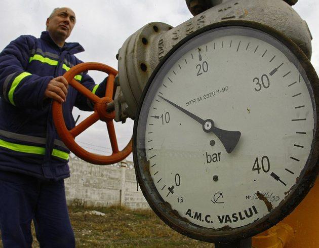 «Газпром межрегионгаз Дальний Восток» уведомила камчатку о возможном ограничении газоснабжения из-за долгов