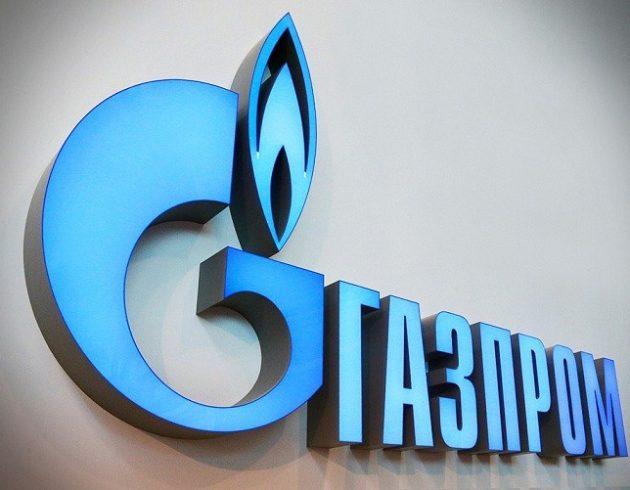 ООО «Газпром межрегионгаз Дальний Восток» информирует потребителей о необходимости перезаключения договоров о поставке газа