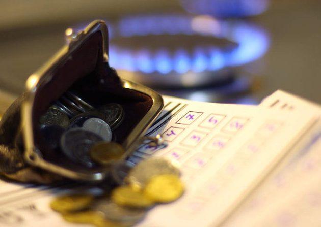 Утверждены тарифы на природный газ