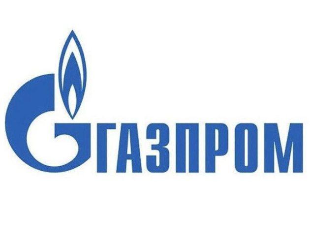 Годовое Общее собрание акционеров ПАО «Газпром» приняло решения по всем вопросам повестки дня