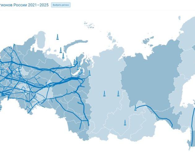 «Газпром межрегионгаз» разработал интерактивную карту газификации регионов России – gazprommap.ru
